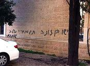 Extremistas judíos profanan iglesia bautista Jerusalén