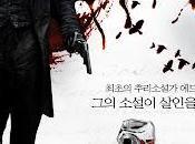 Enigma Cuervo (The Raven) nuevo poster coreano
