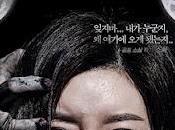 'Horror Stories', antología desde Corea