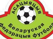 Juegos Olímpicos 2012: Convocatoria Bielorrusia