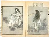 Mitología japonesa creación