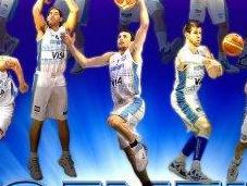 Baloncesto olímpico: Argentina