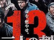 Recomendación semana: asesinos (Takashi Miike, 2010)