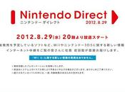 "Nuevo Episodio ""Nintendo Direct"" Japonés Mañana, Nintendo América Tendrá"