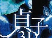 Sadako review