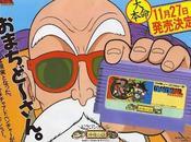 Dragon Ball: Shenron Nazo (NES)