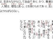 Lección Aprendiendo escribir Hiragana