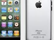 Presentación oficial iPhone (vídeo)