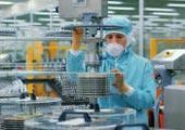 Evolución Tecnología Ingeniería Industrial