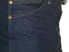Unos buenos Jeans: Algo Básico