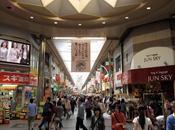 Barrio (Nagoya)/名古屋観光 大須商店街