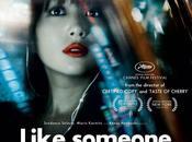 Like Someone Love, Abbas Kiarostami