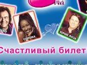 """BACCARA """"Retro 2012"""" (Moscú)"""
