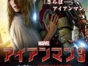 Nuevo póster japonés Iron