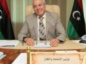 Libia hará nuevas licitaciones petroleras 2013