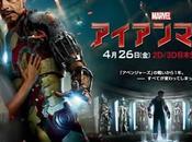 'Iron podrá olerse Japón