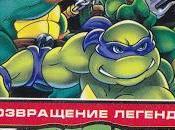 Teenage Mutant Ninja Turtles: Legend Return, juego ruso oficial para Megadrive famosos quelonios amantes pizza
