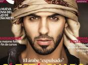 Omar Borkan Gala: arabe guapo' Quién