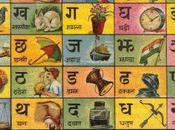 Hindi, lengua oficial India