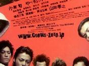 Crows Zero [Takashi Miike](Shun Oguri, Takayuki Yamada)