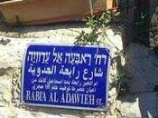 Rabaa, también Israel.