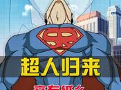 Superman cuento Chino
