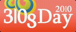 BlogDay. Dónde comprar mejores cafelitos (aka Blogs)