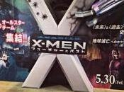 Genial tótem japonés X-Men: Días Futuro Pasado
