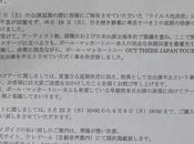 cancelaciones PAUL McCARTNEY Japón Corea