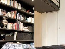 Apartamento Minimalista Paris Minimal Style Apartament
