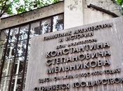 Casa melnikov constructivismo ruso