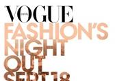 Vogue Fashion´s Night
