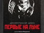 Primeros luna. Antes Neil Armstrong, Ivan Kharlamov