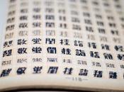 Heisig método para memorizar Kanji