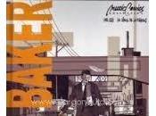 Chet Baker Rebel work (2006)