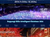 Iluminación navideña 2014 Roppongi (Tokyo)