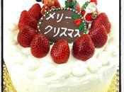 Recetas japonesas: Como preparar Ichigo shortcake| Taka Sasaki