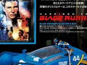 Blade Runner Collector's with Spinner Vehicle