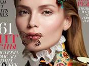 Natasha Poly cubre mariposas para Vogue Rusia