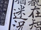 performance caligrafía Japón