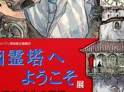 'Yûrei yôkoso (Bienvenidos Torre Fantasma)', nueva exposición Museo Ghibli