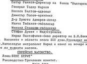 masones búlgaros rescate judíos Bulgaria