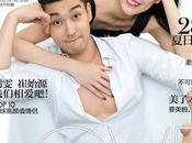 pone coqueta Choi Siwon para romántica portada ELLE China
