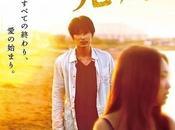 "Festival Granada Cines Sur: Mipo (Japón) gana Alhambra drama juvenil ""The Light Shine only There"""