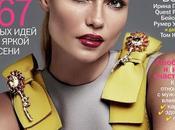 Natasha Poly luce para portada Glamour Rusia