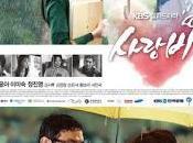 K-drama: Love Rain