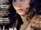 Luma Grother estrella portada L'Officiel Tailandia