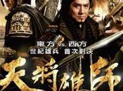 Película: Tian jiang xiong (Dragon Blade)