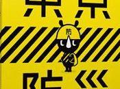 Manual supervivencia afrontamiento catástrofes metro Tokio