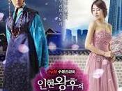 "Dorama ""Queen Inhyun's Man"""